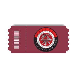 1 AZ Matsuri Ticket